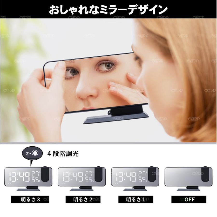 目覚まし時計 置時計 デジタル おしゃれ こども FMラジオ 温湿度計 プロジェクション機能 大音量で起きられる|oitap|13