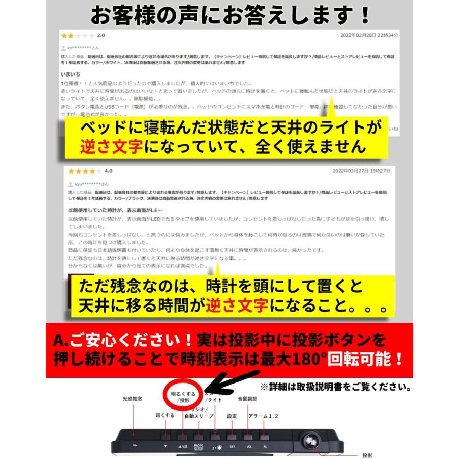 目覚まし時計 置時計 デジタル おしゃれ こども FMラジオ 温湿度計 プロジェクション機能 大音量で起きられる|oitap|05