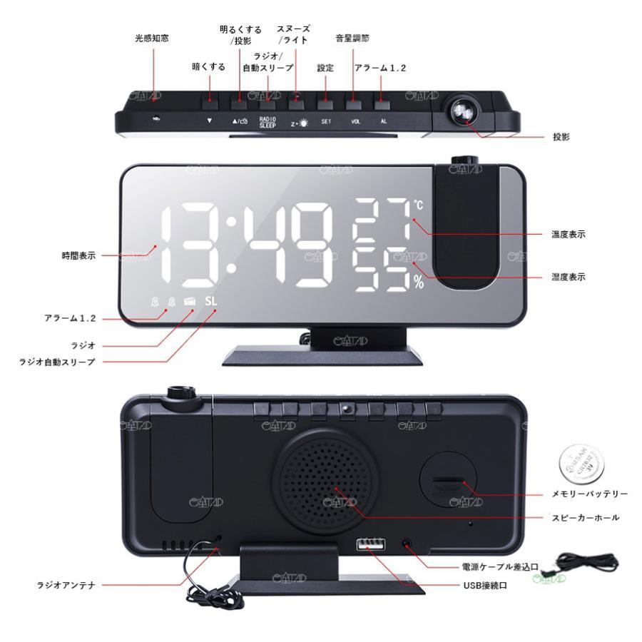 目覚まし時計 置時計 デジタル おしゃれ こども FMラジオ 温湿度計 プロジェクション機能 大音量で起きられる|oitap|09