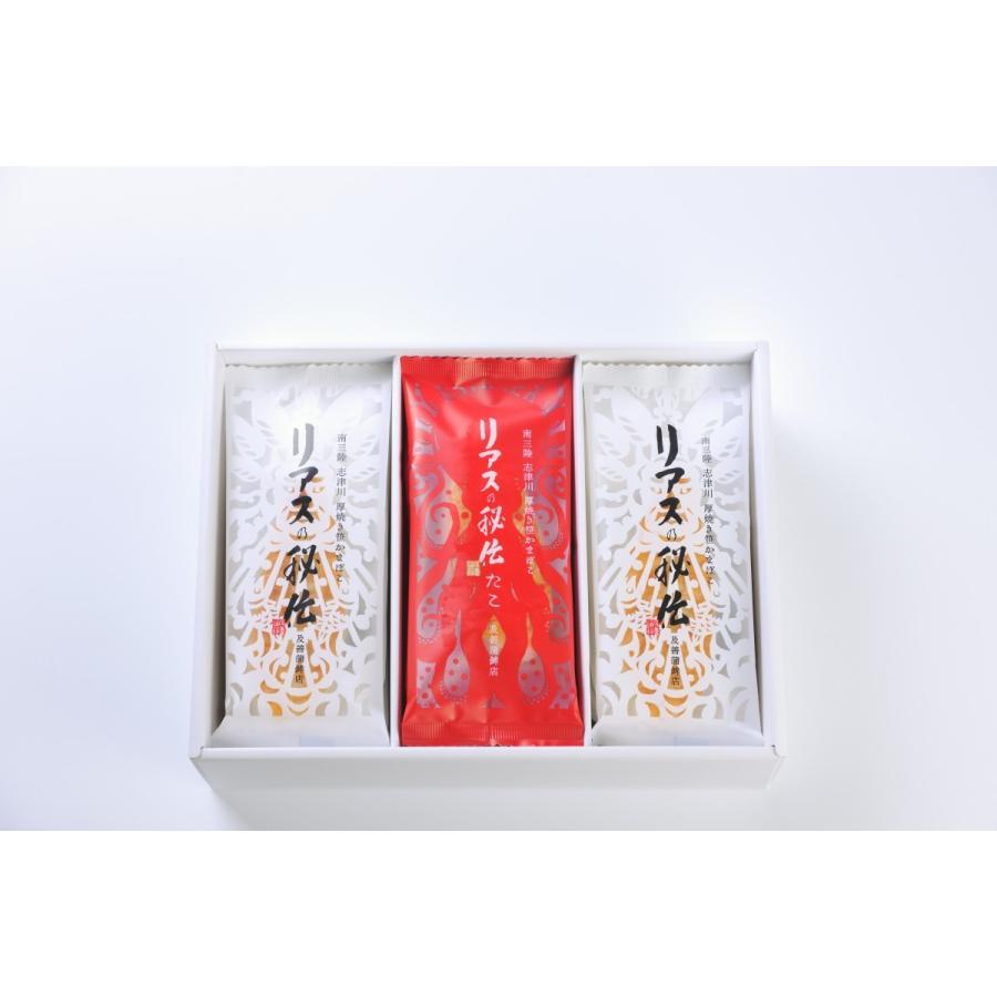 宮城県南三陸 厚焼き笹かまぼこ「リアスの秘伝紅白セット」 oizen