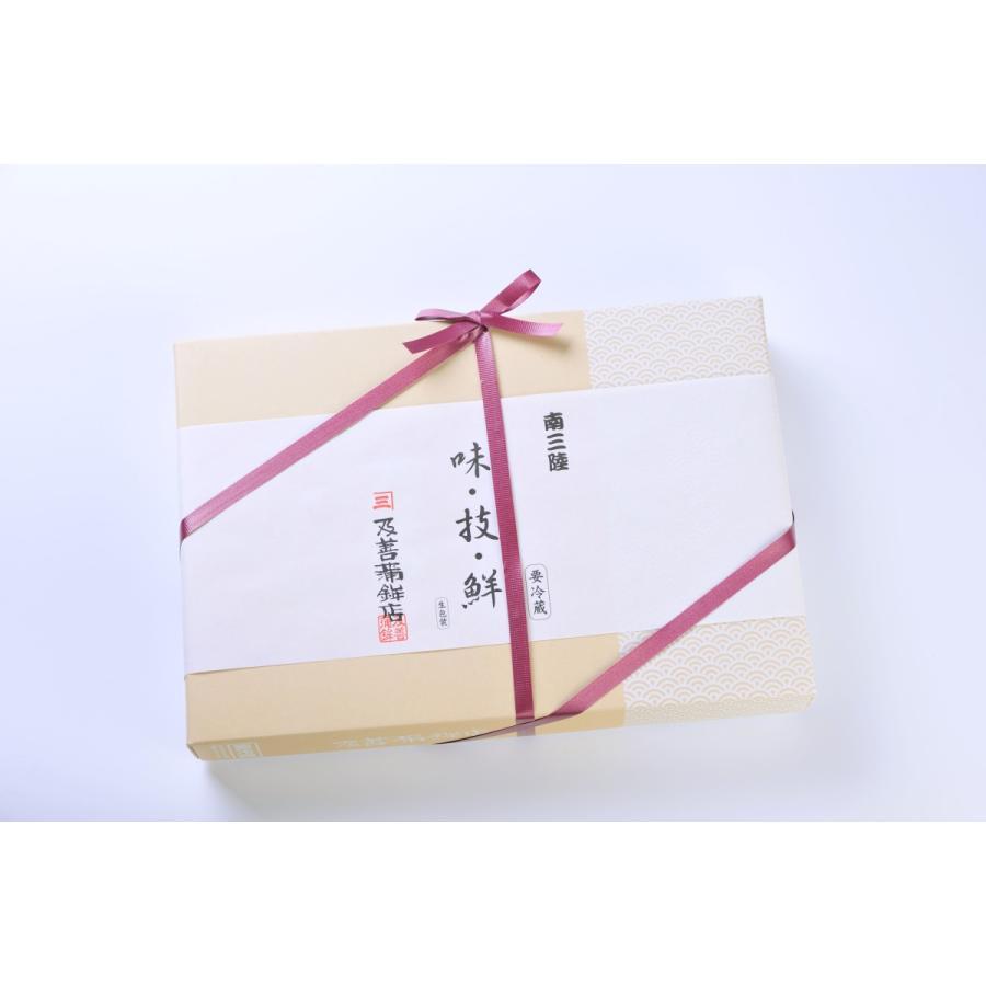 宮城県南三陸「おいぜんのかまぼこ詰め合わせB-20」 oizen 02