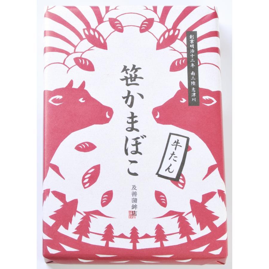 【保存料不使用で常温長期保存】笹かまぼこ牛タン 7枚箱入り|oizen