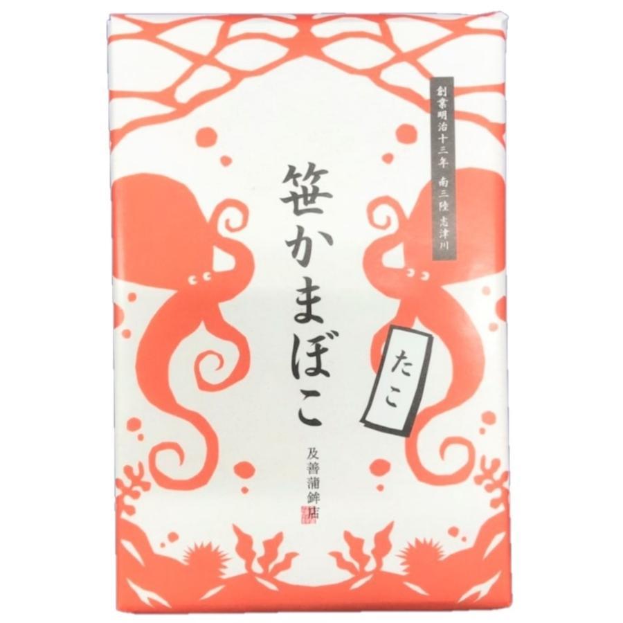 【保存料不使用で常温長期保存】笹かまぼこタコ 7枚箱入り|oizen