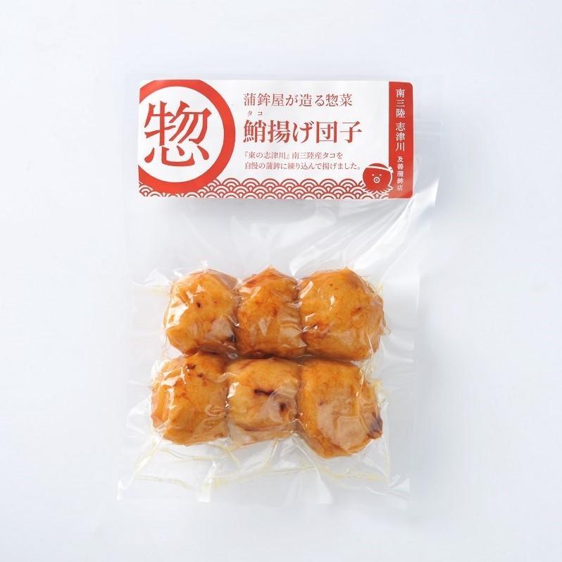 鮹揚げ団子 150g入|oizen