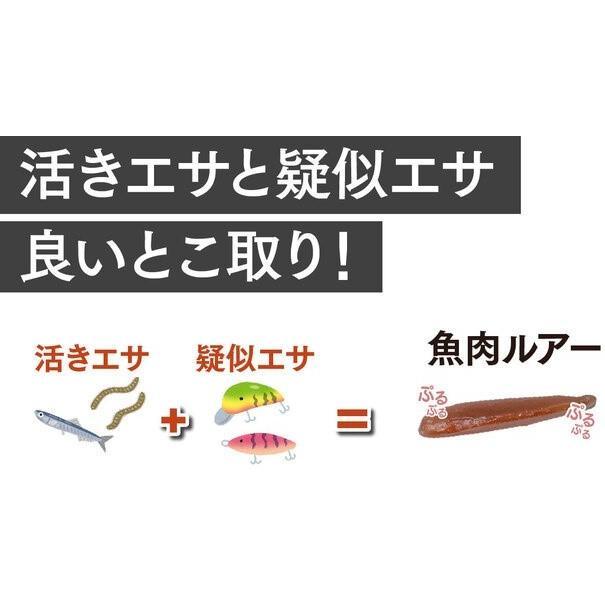 【送料込価格】魚も人も喰いつく魚肉ルアー「#ぷるかまんシャッド」+「#ぷるかまんシート」セット※6月中旬以降順次発送 oizen 03