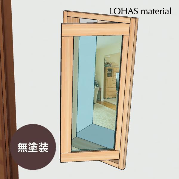 LOHAS material 室内 窓 通風 木製 ガラス インテリア 壁面 採光  自然素材 おしゃれ 無垢 インテリアウィンドウ 縦辷り出し窓 パイン 特別色塗装 W400×H800mm