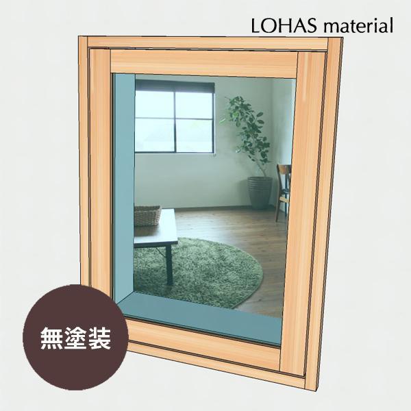 LOHAS material 室内 窓 通風 木製 ガラス インテリア 壁面 採光 部屋  自然素材 おしゃれ 無垢 インテリアウィンドウ FIX窓 パイン 特別色塗装 W600×H800mm