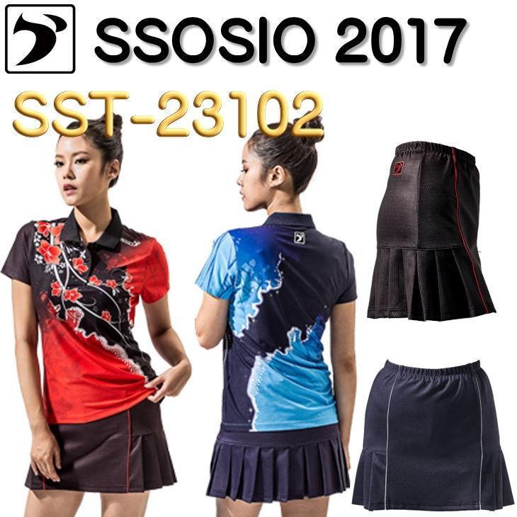 ボウリング ボウリングウェア ソシオジャパン レディース スカート SKT-23102