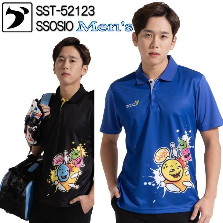 ボウリング ボウリングウェア ソシオジャパン メンズ SST-52123