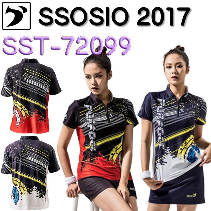 ボウリング ボウリングウェア ソシオジャパン レディース SST-72099