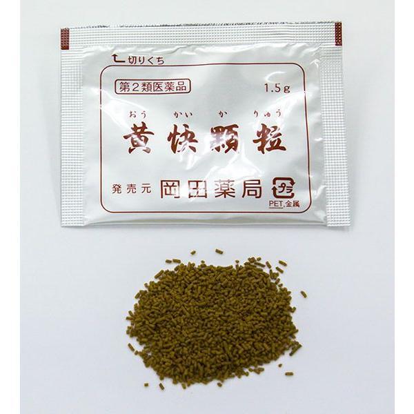 黄快顆粒 (おうかいかりゅう)30包入  おなかをあたためて便秘体質を改善する漢方薬 okada-ph 03