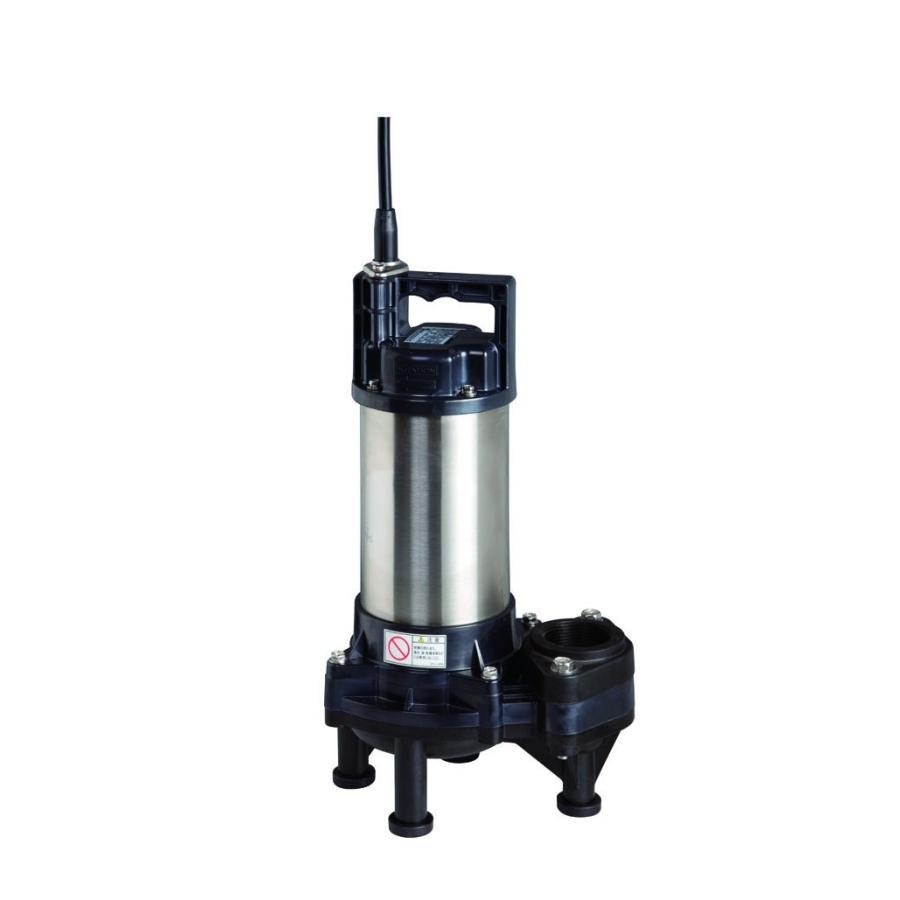 荏原製作所 ダーウィンシリーズ DWV型 樹脂製汚水・汚物用水中ポンプ 接続口径50A ねじ込み接続 三相200V 非自動型 60Hz専用