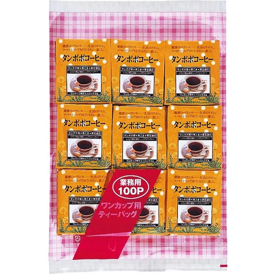 OSK 業務用 黒ゴマ 黒豆入 たんぽぽコーヒー ティーパック 2g×100袋 (アルミ)|okadaen01