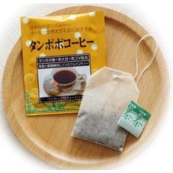 OSK 業務用 黒ゴマ 黒豆入 たんぽぽコーヒー ティーパック 2g×100袋 (アルミ)|okadaen01|03