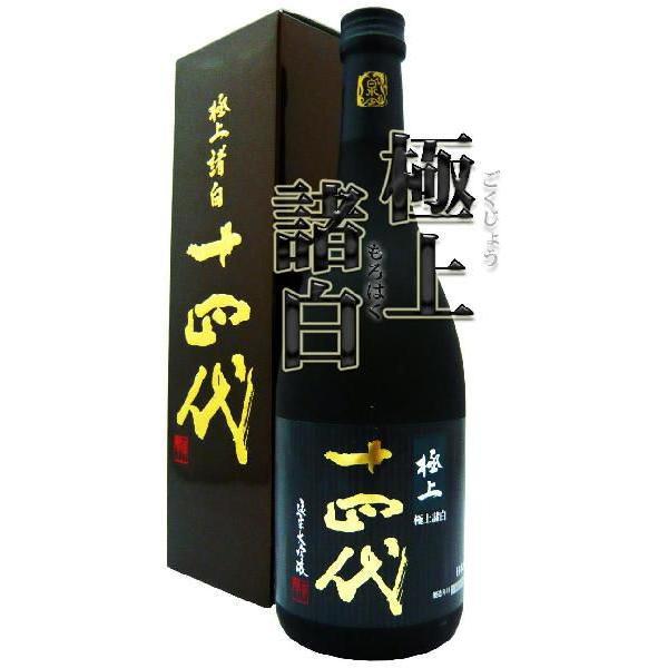 日本酒 十四代 純米大吟醸 極上諸白 生詰 720ml 化粧箱付 じゅうよんだい ごくじょうもろはく|okadayasaketen|02