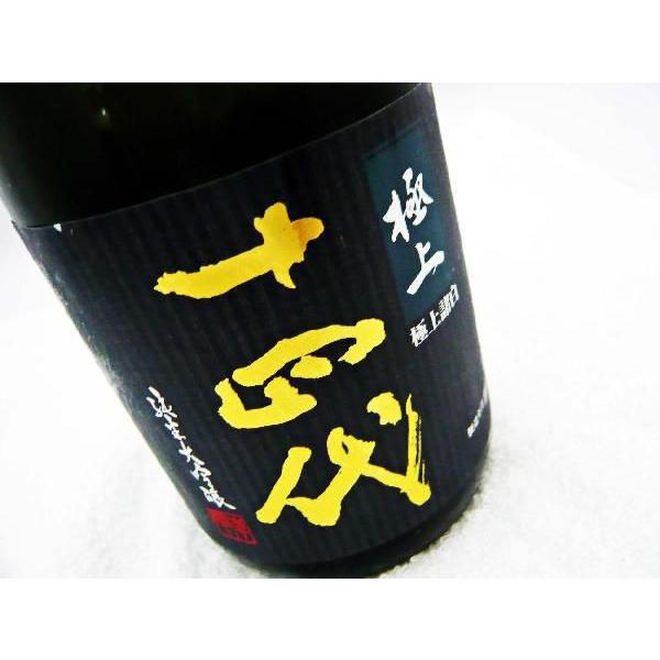 日本酒 十四代 純米大吟醸 極上諸白 生詰 720ml 化粧箱付 じゅうよんだい ごくじょうもろはく|okadayasaketen|06