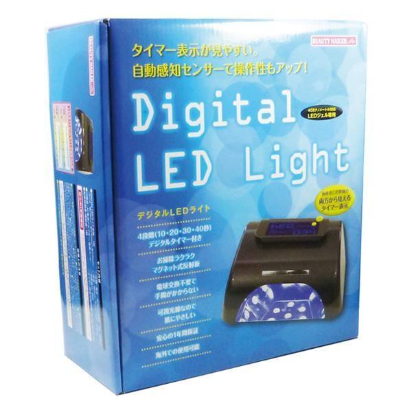 驚きの安さ ビューティーネイラー DLED-36GB デジタルLEDライト DLED-36GB パールブラック, シエンジロリン村:e3c95775 --- grafis.com.tr