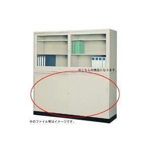 送料無料SEIKO 送料無料SEIKO FAMILY(生興) スタンダード書庫 スチール引戸データファイル書庫 G-635SS代引き・同梱不可