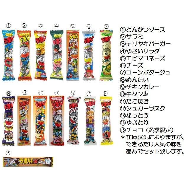 やおきん うまい棒180本(30本×6種類)詰め合わせセット okagesama-market 02