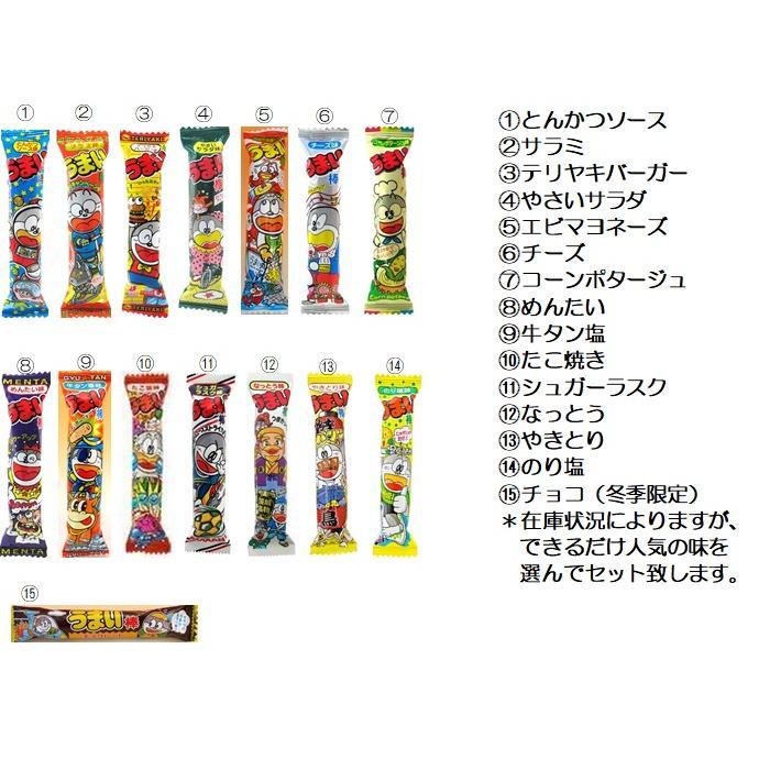 やおきん うまい棒 詰め合せ 600本セット|okagesama-market|02