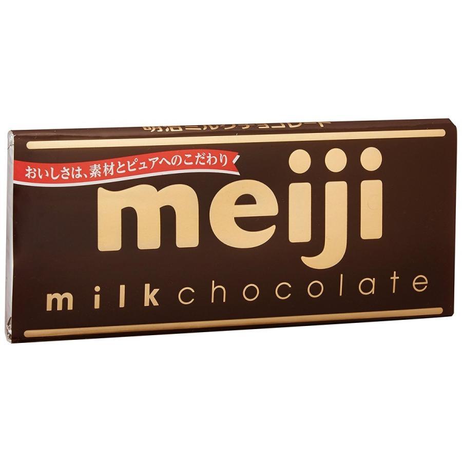 明治 ミルクチョコレート 50g×10個|okagesama-market