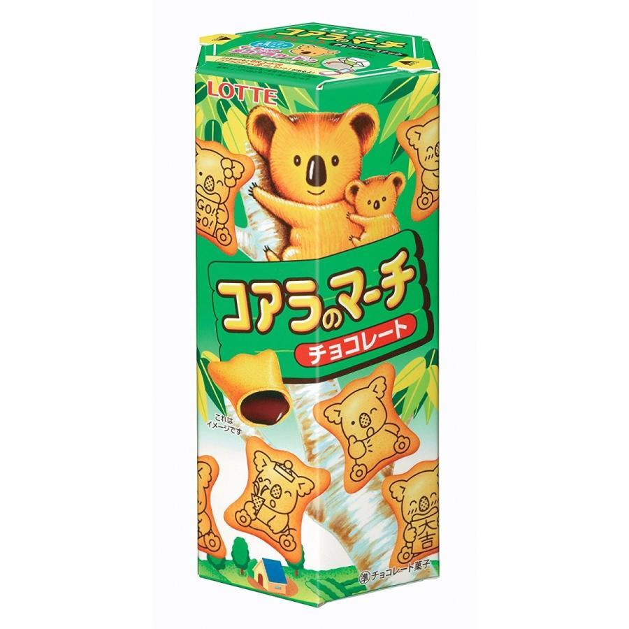 ロッテ コアラのマーチ<チョコ> 50g×10箱|okagesama-market
