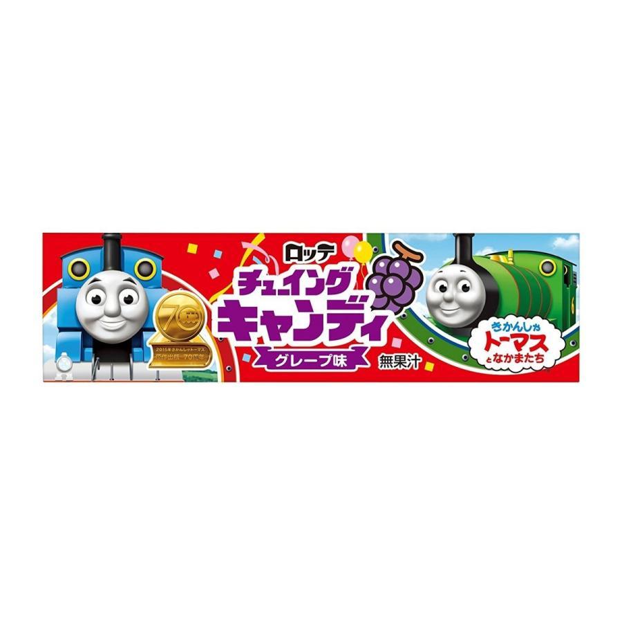 ロッテ きかんしゃトーマスとなかまたちチューイングキャンディ 5枚×20個|okagesama-market