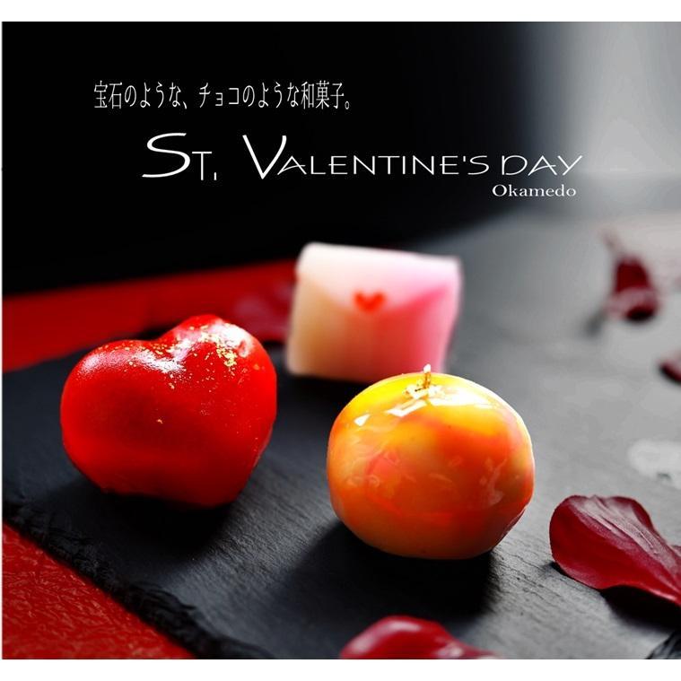和菓子で乾杯!ちょい呑みセット4個入 okamedo-shop