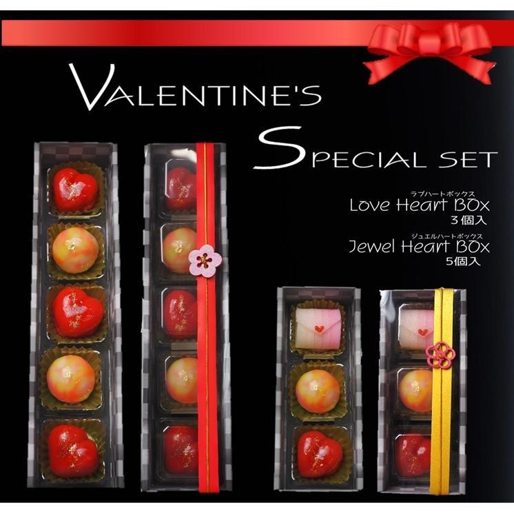 和菓子で乾杯!ちょい呑みセット4個入 okamedo-shop 02