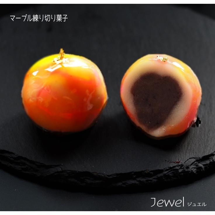 和菓子で乾杯!ちょい呑みセット4個入 okamedo-shop 03