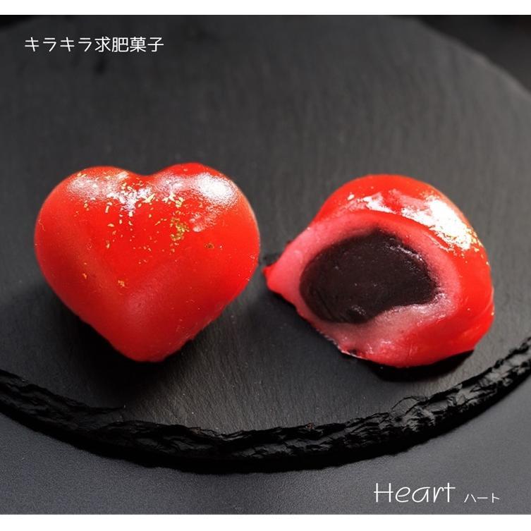 和菓子で乾杯!ちょい呑みセット4個入 okamedo-shop 04