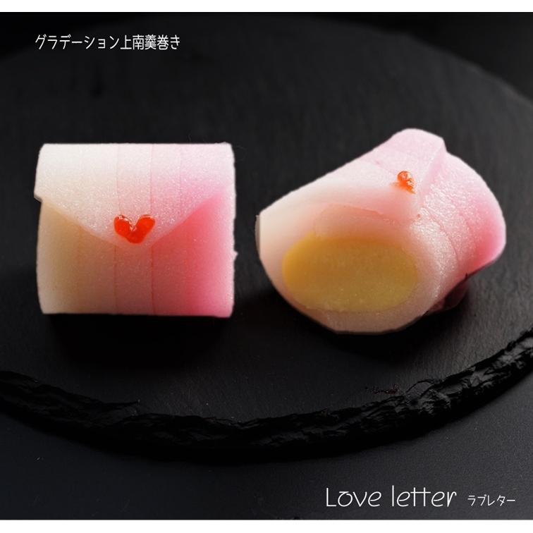 和菓子で乾杯!ちょい呑みセット4個入 okamedo-shop 05