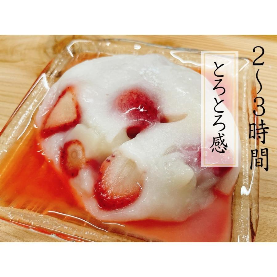 生いちごミルク ごろごろ爆弾大福 4個入り okamedo-shop 05