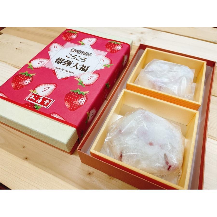 生いちごミルク ごろごろ爆弾大福 4個入り okamedo-shop 06