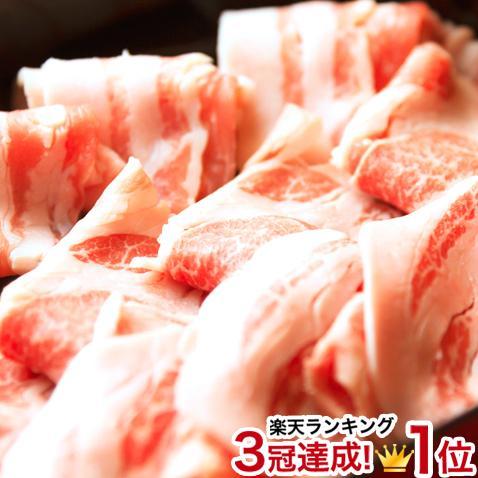 あぐー豚 豚肉 送料無料 しゃぶしゃぶ 豚 肉 切り落とし300g okami