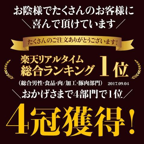 あぐー豚 豚肉 送料無料 しゃぶしゃぶ 豚 肉 切り落とし300g okami 12