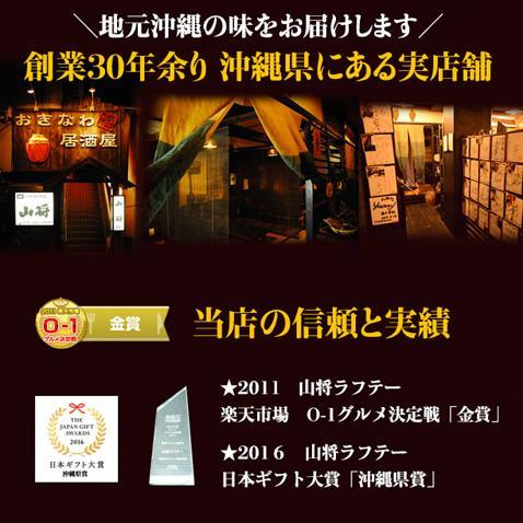 あぐー豚 豚肉 送料無料 しゃぶしゃぶ 豚 肉 切り落とし300g okami 14