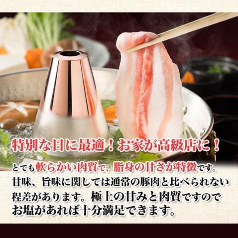 あぐー豚 豚肉 送料無料 しゃぶしゃぶ 豚 肉 切り落とし300g okami 16