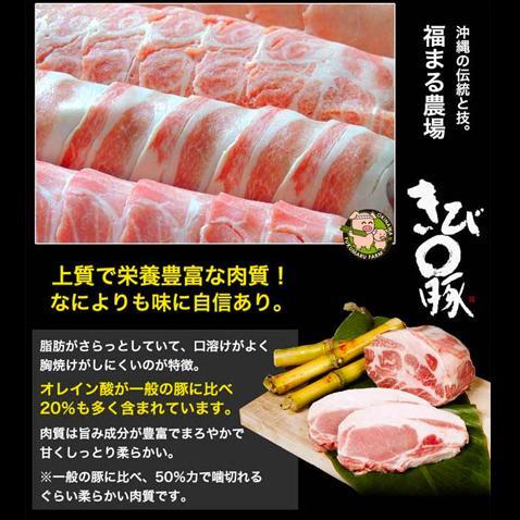 あぐー豚 豚肉 送料無料 しゃぶしゃぶ 豚 肉 切り落とし300g okami 19
