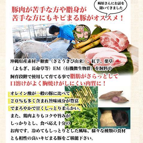 あぐー豚 豚肉 送料無料 しゃぶしゃぶ 豚 肉 切り落とし300g okami 09