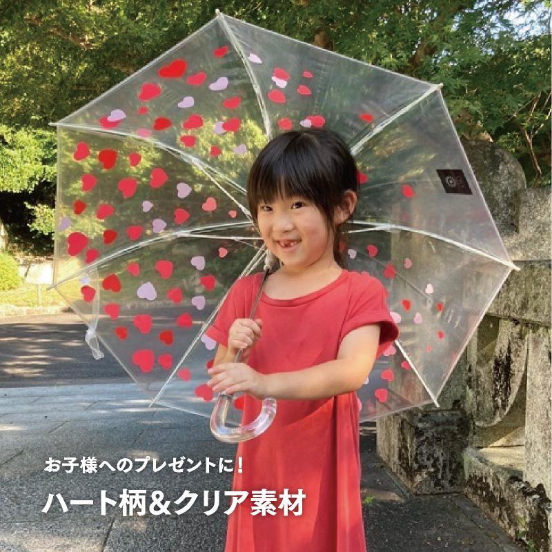傘 子供用 かわいい ハート柄 50cm ビニール傘 ジャンプ傘 グラスファイバー骨 強い 丈夫 送料無料 無料包装 無料誕生日メッセージカード付|okamoto-kasa