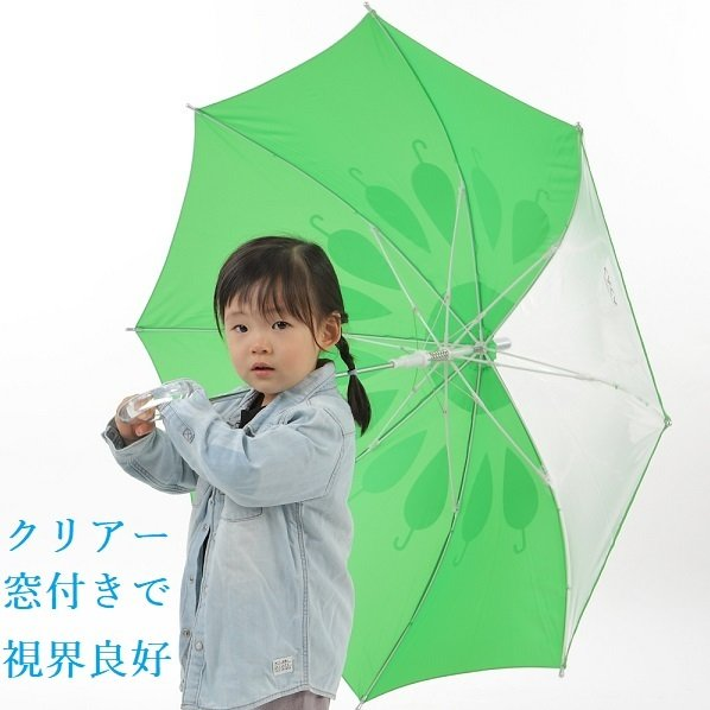 傘 子供用 花柄 周囲が見やすく安全性の高いビニール2駒窓付き 55cm ジャンプ傘 グラスファイバー骨 強い 丈夫 送料無料 無料包装 無料誕生日メッセージカード付|okamoto-kasa