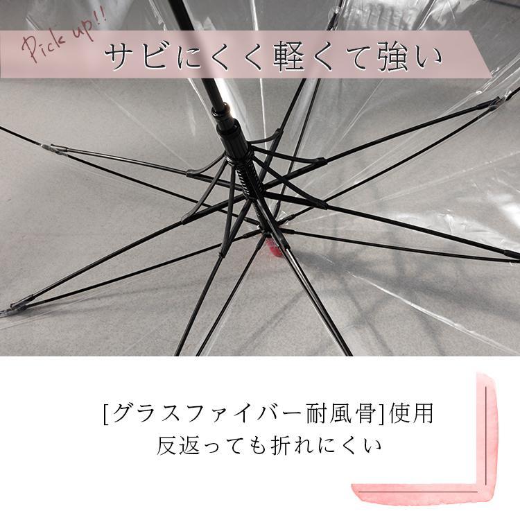 カラフル ビニール傘 丈夫 60cm ジャンプ傘 7色展開 反り返っても折れにくく風に強いグラスファイバー耐風骨使用 送料無料 okamoto-kasa 05