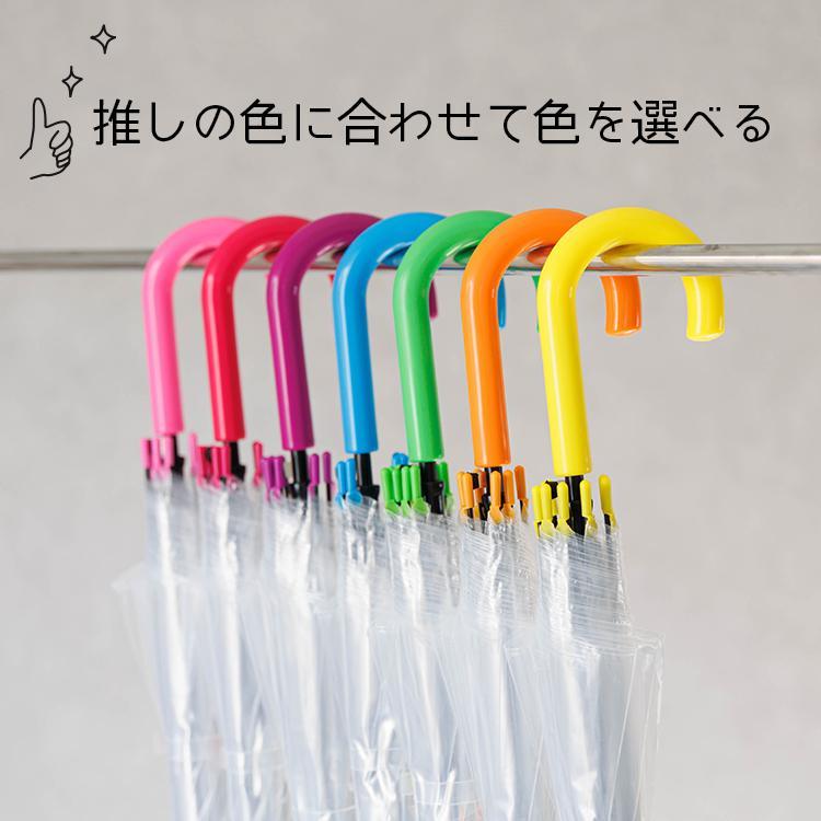 カラフル ビニール傘 丈夫 60cm ジャンプ傘 7色展開 反り返っても折れにくく風に強いグラスファイバー耐風骨使用 送料無料 okamoto-kasa 06