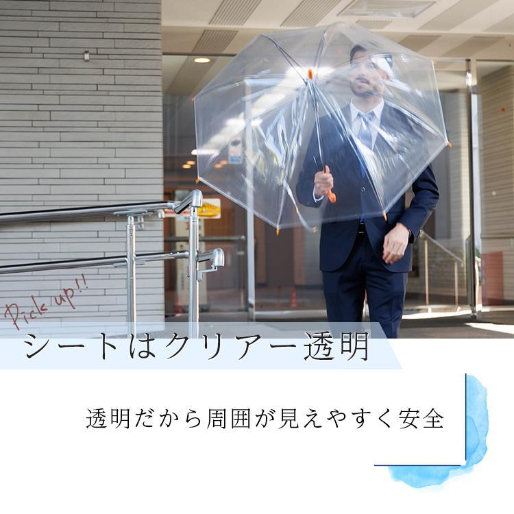 カラフル ビニール傘 丈夫 60cm ジャンプ傘 7色展開 反り返っても折れにくく風に強いグラスファイバー耐風骨使用 送料無料 okamoto-kasa 09