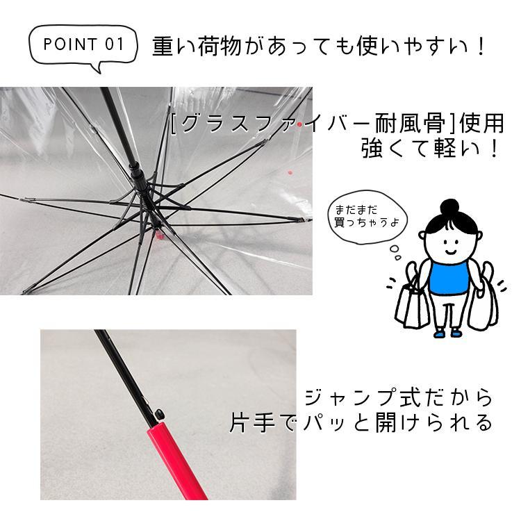 カラフル ビニール傘 丈夫 60cm ジャンプ傘 7色展開 反り返っても折れにくく風に強いグラスファイバー耐風骨使用 送料無料 okamoto-kasa 10