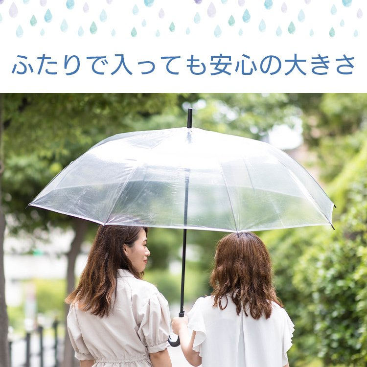 ビニール傘 丈夫 大きい傘 超特大 75cm 反り返っても折れにくく風に強いグラスファイバー耐風骨使用 荷物も濡れにくい ジャンプ傘 18本セット 送料無料|okamoto-kasa|03