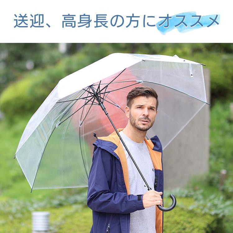 ビニール傘 丈夫 大きい傘 超特大 75cm 反り返っても折れにくく風に強いグラスファイバー耐風骨使用 荷物も濡れにくい ジャンプ傘 18本セット 送料無料|okamoto-kasa|04