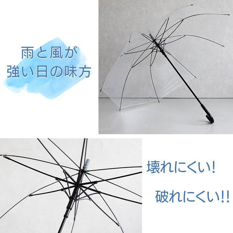ビニール傘 丈夫 大きい傘 超特大 75cm 反り返っても折れにくく風に強いグラスファイバー耐風骨使用 荷物も濡れにくい ジャンプ傘 36本セット 送料無料|okamoto-kasa|05