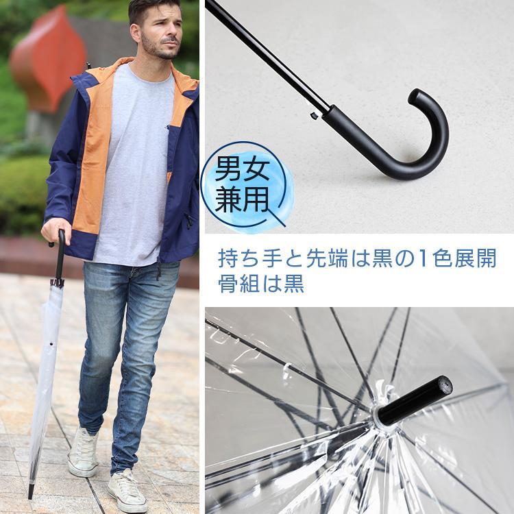 ビニール傘 丈夫 大きい傘 超特大 75cm 反り返っても折れにくく風に強いグラスファイバー耐風骨使用 荷物も濡れにくい ジャンプ傘 36本セット 送料無料|okamoto-kasa|07